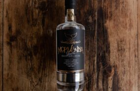 morwenna white rum at Baileys country store