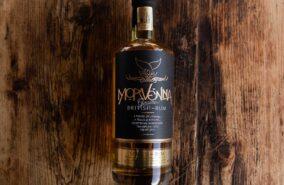 Morwenna Spiced rum